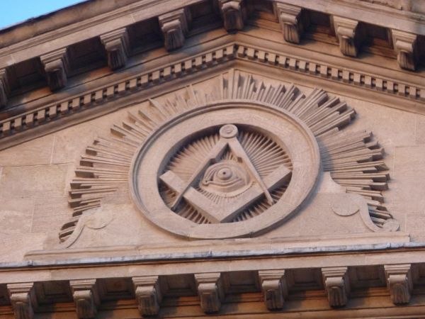 Freemasons' Hall in Dublin