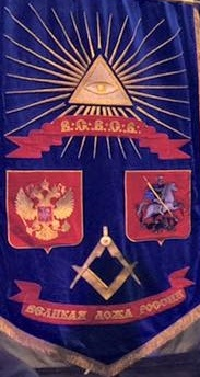 HISTORY OF THE GRAND LODGE OF RUSSIA