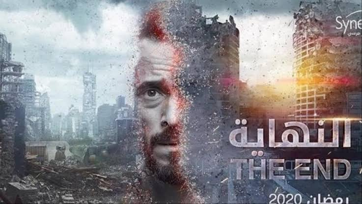 Egypt - TV series provokes controversy for referencing Freemasonry