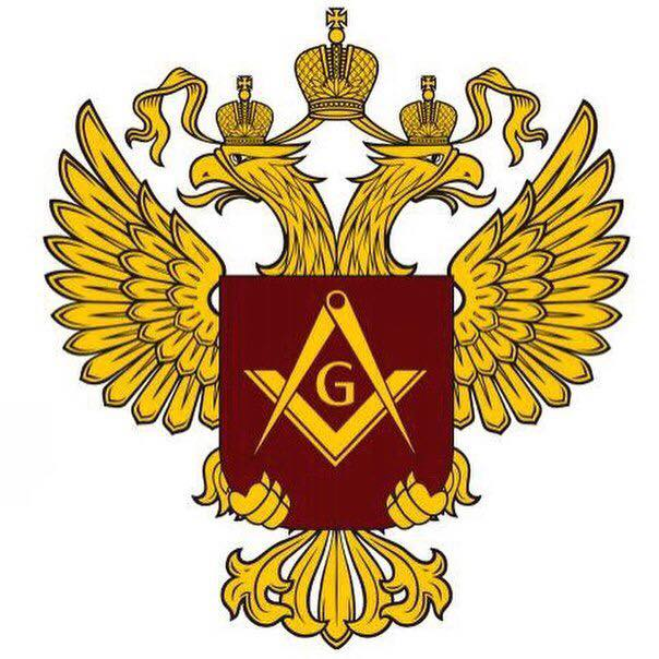 Russia - Despite the pandemic, a new Lodge was opened