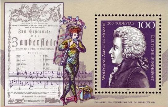 Mozart's Last Opera 'The Magic Flute' Was Premiered On This Day In 1791 In Vienna